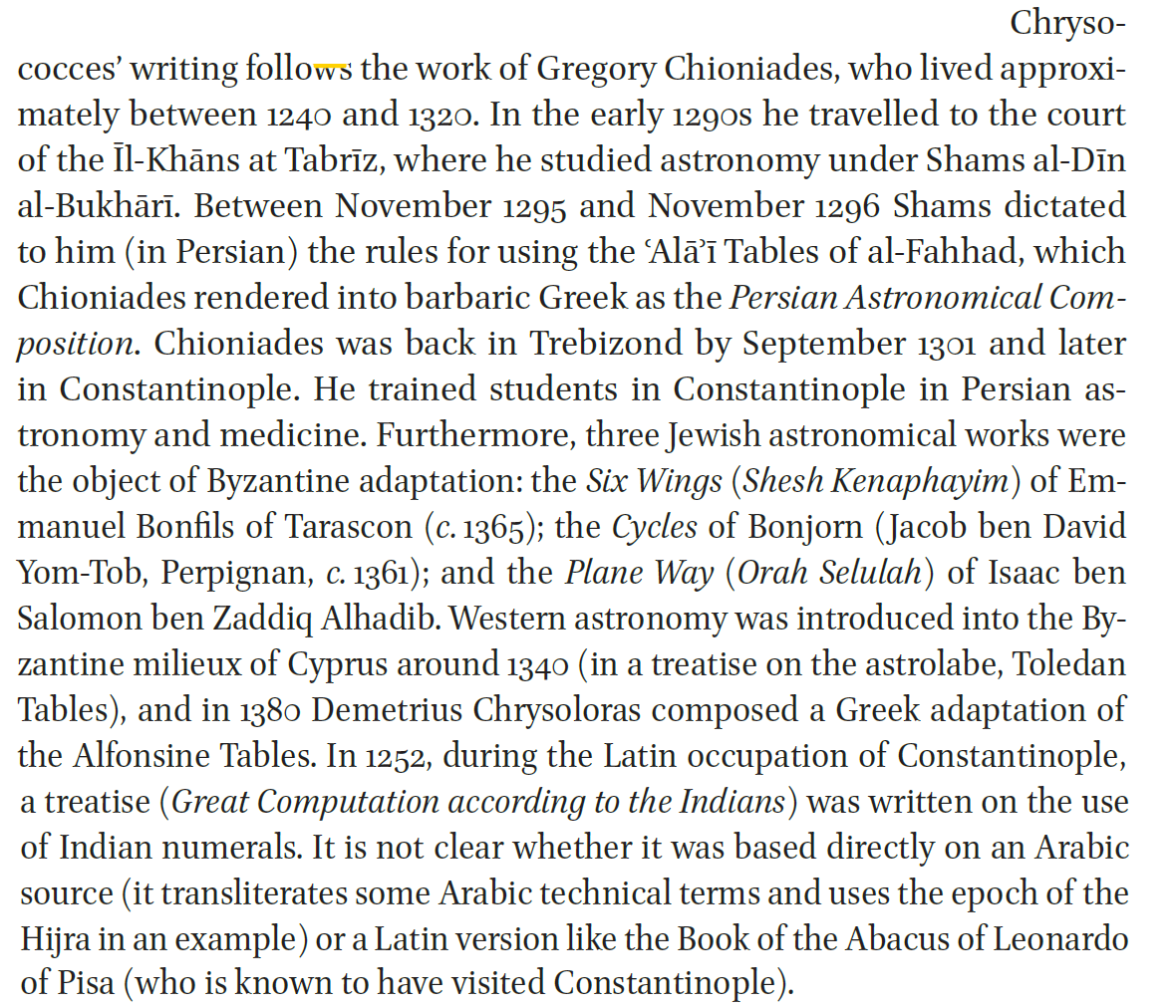 quote from Lazaris Byzantine astronomy 13t-14thC