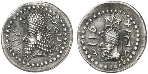 coins Sasanian headwear