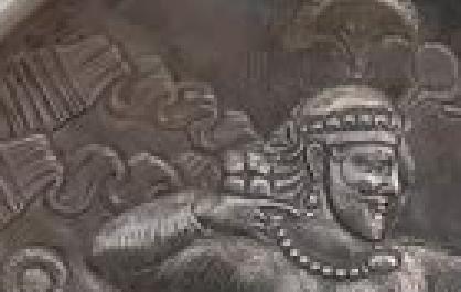 Sasanian head band